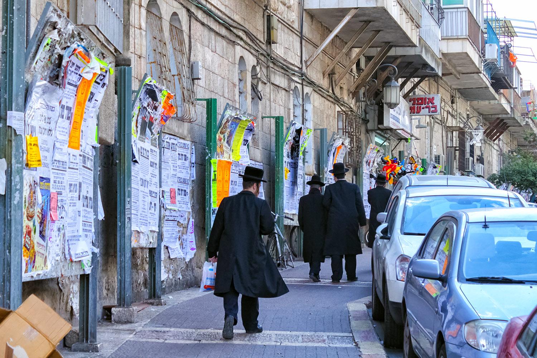 イスラエル、エルサレムの街並み