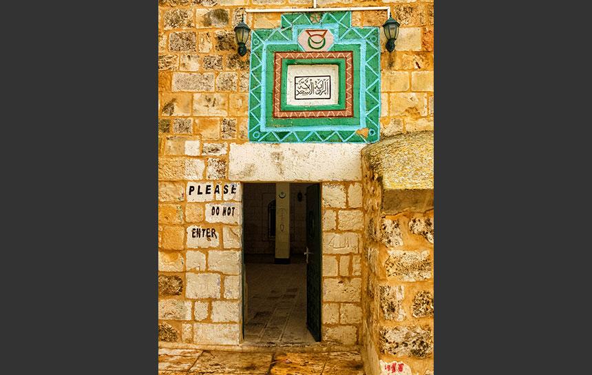 世界遺産エルサレム旧市街