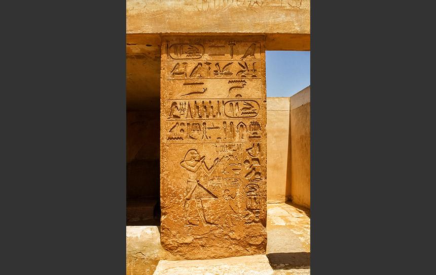 エジプトのサッカーラに残るヒエログリフ