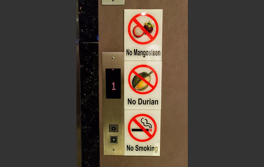 ドリアン禁止のマーク