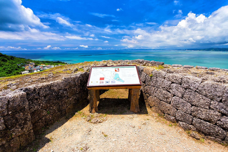 沖縄世界遺産、勝連城の展望スポットはここ!
