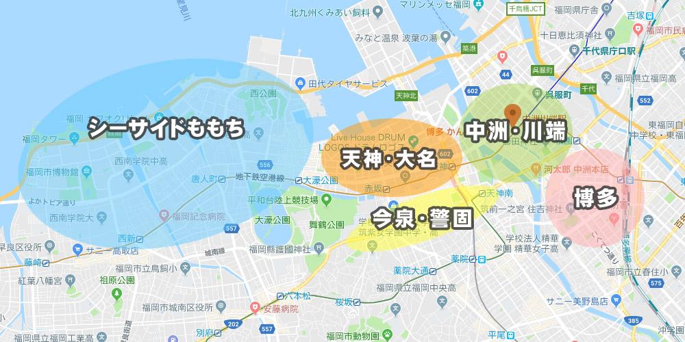 福岡・博多の観光!エリアは大きく分けると5つ!