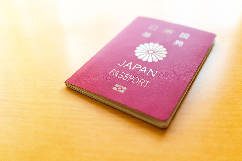 日本のパスポート(10年用・赤)