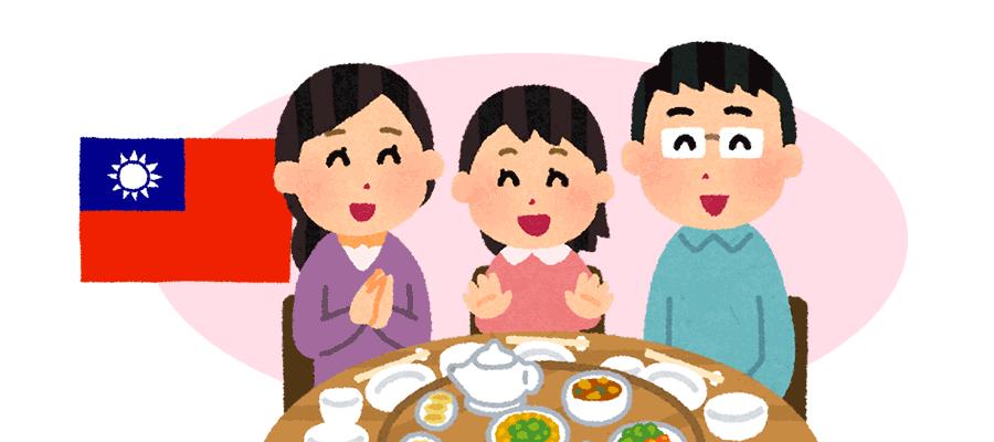 台湾での食べ残しは、持ち帰り・テイクアウトするのがおすすめ!