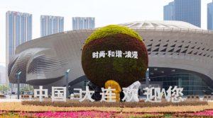 中国北方の大都会、初の大連旅行!おすすめ観光地