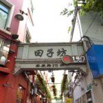 オススメ上海観光、原宿的な田子坊エリアを徹底紹介