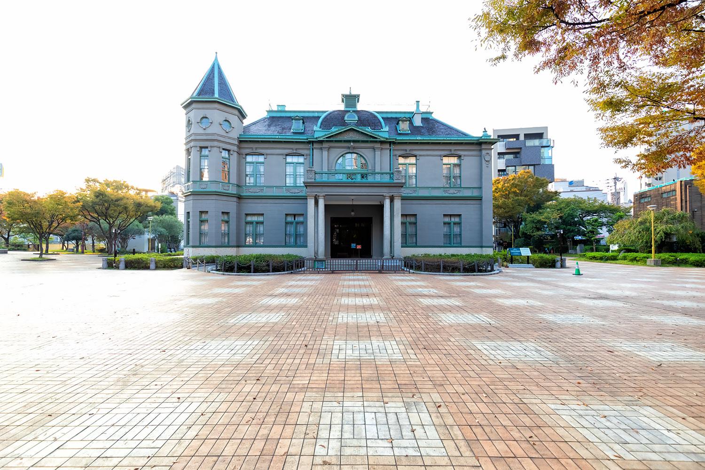 天神中央公園にある明治時代の館『福岡県公会堂貴賓館』