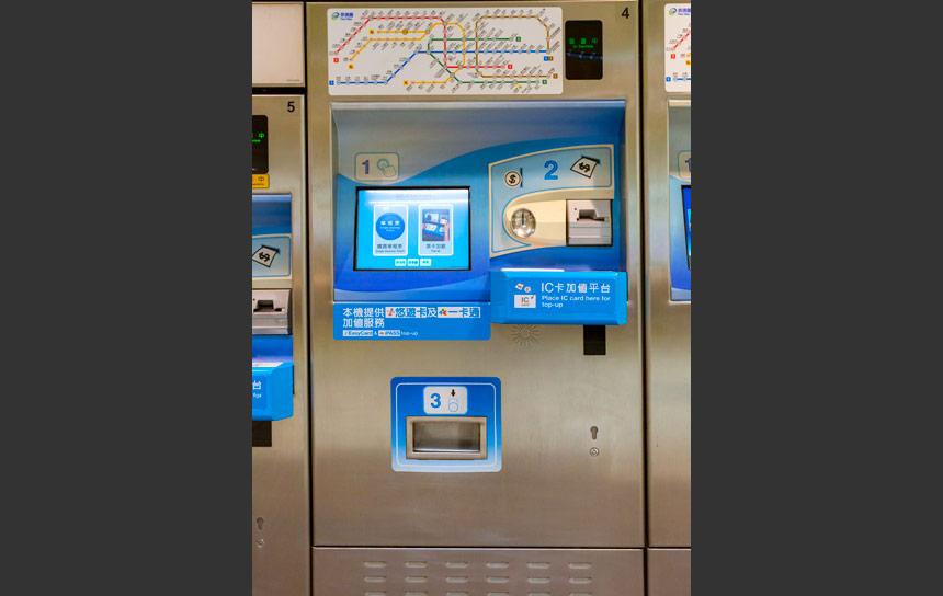 台湾券売機
