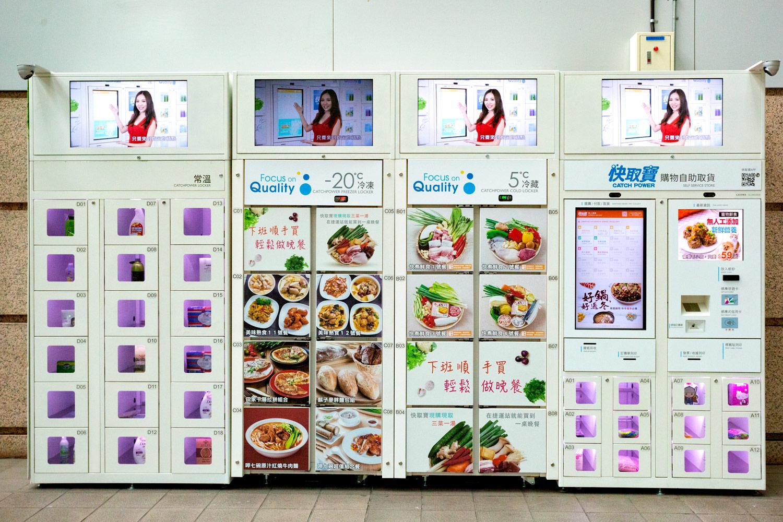 台湾の楽しい自動販売機 無料壁紙 商用利用可の画像素材ならfotoma