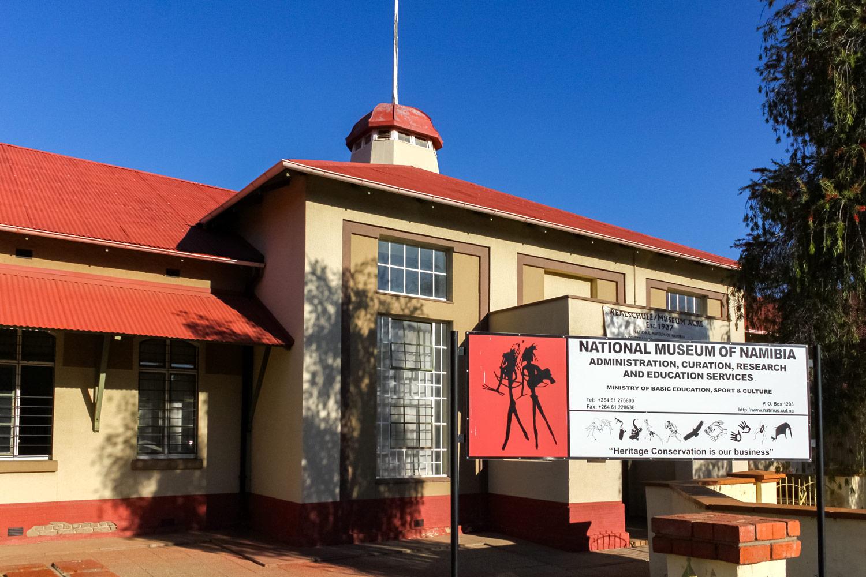 ナミビア博物館