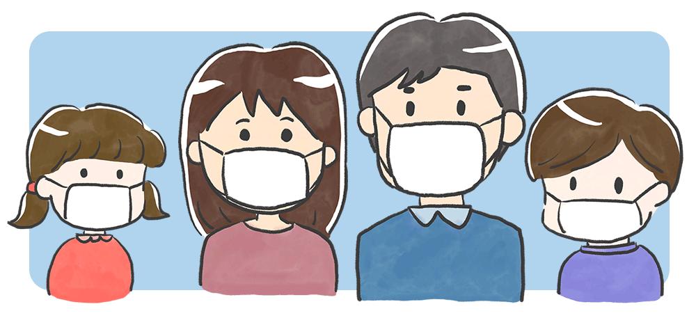 マスクをしている家族の無料イラスト♪