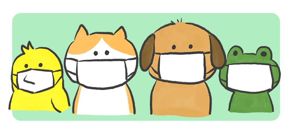 マスクをしている動物の無料イラスト♪ | 無料壁紙・商用利用可の画像素材ならfotoma(フォトマ)