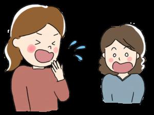 くしゃみを飛ばす女性